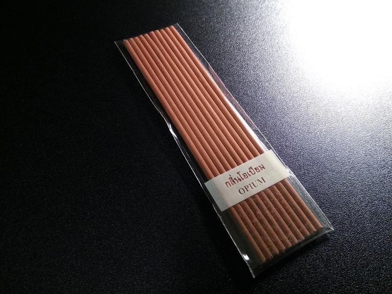 26opium.jpg_product