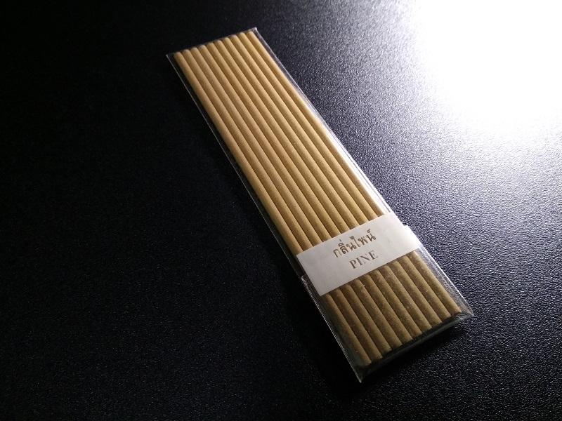32pine.jpg_product
