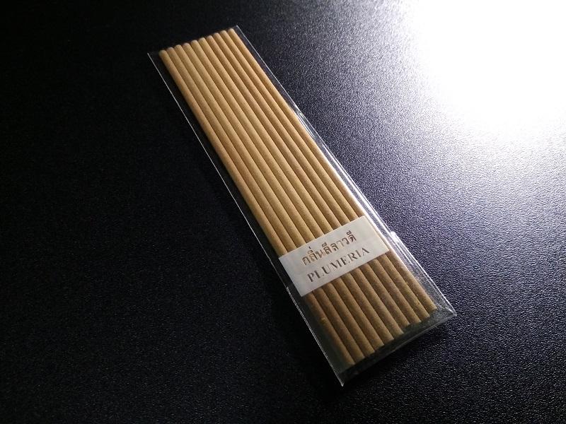 31plumeria.jpg_product